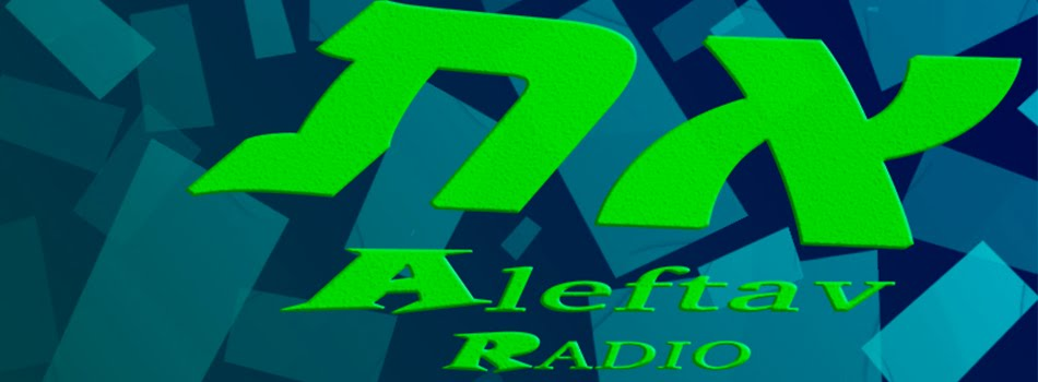 Aleftav Radio Chile