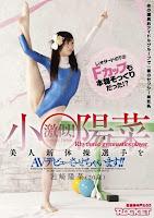 Rhythmic Gymnastic Player AV Debut : Haruna Iwasaki [RCT-314]