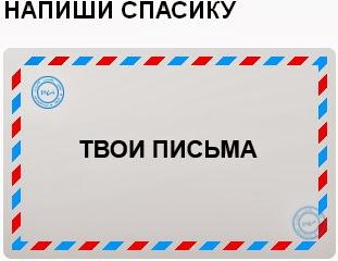 http://www.spas-extreme.ru/napishi_spasiku