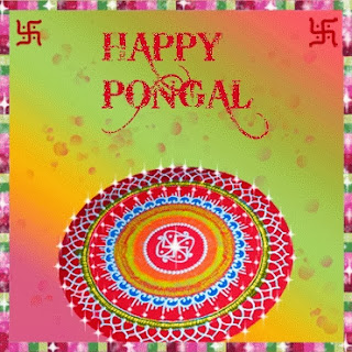 Happy Pongal 2016 Sms Wishes Greetings WhatsApp Messages Tamil Font