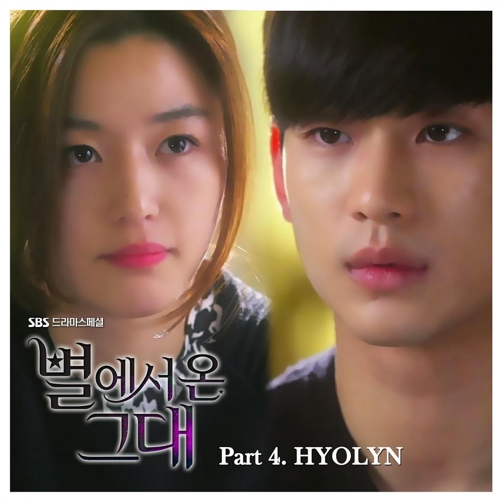 Hyorin SISTAR Hello 안녕 lyrics cover