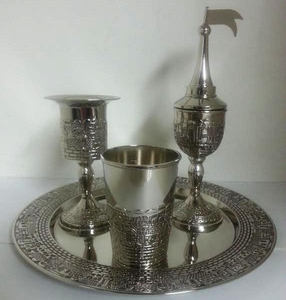 Set Havdallá Shabat 4 piezas nikel bandeja 25 ctms.