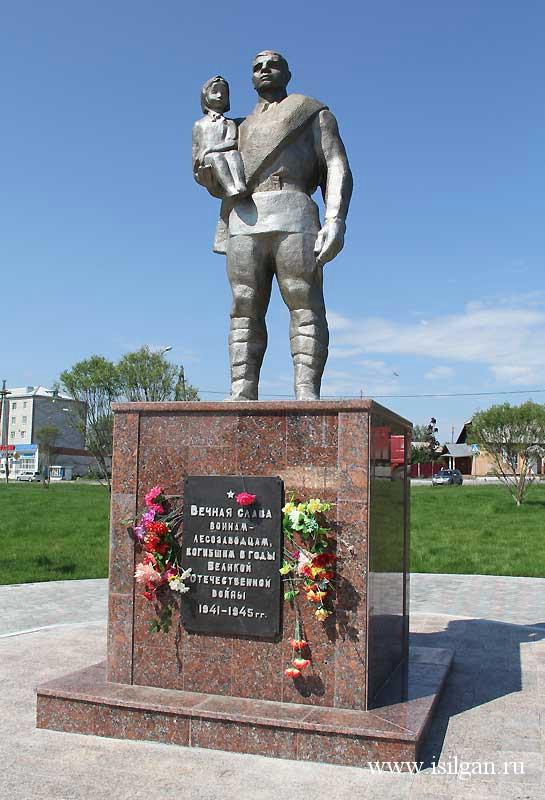 Памятники вов курганской области заказать памятник гомель туровскому