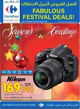 سعر كاميره نايكون Nikon D3200
