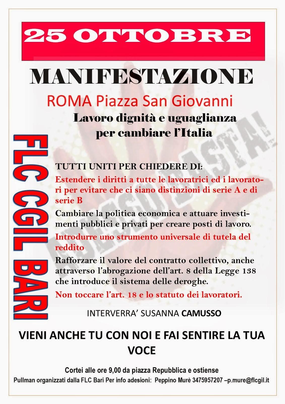 25 ottobre: tutti a Roma!