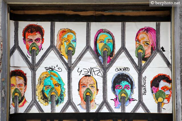 граффити серпуховская