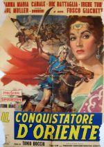 Il conquistatore dell'Oriente 1960
