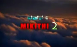 Mikithi 2 - Manipuri Movie