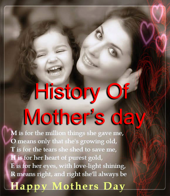 history of mothers day mothers day history mother day history history of mothers day mothers day history mother day history