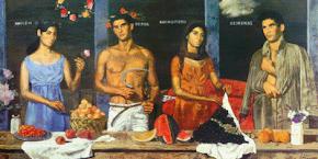 Οι τέσσερις εποχές (1969)