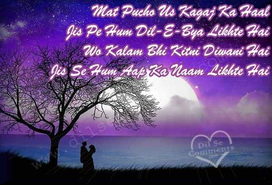 Love Shayari in English Hindi Images In Urdu Wallpapers Pics : sad ...