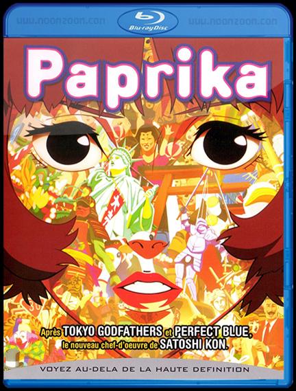 [Mini-HD] Paprika (2006) ลบแผนจารกรรมคนล่าฝัน [720p][พากย์ :ไทย/อังกฤษ/ญี่แุ่น][บรรยาย :ไทย]