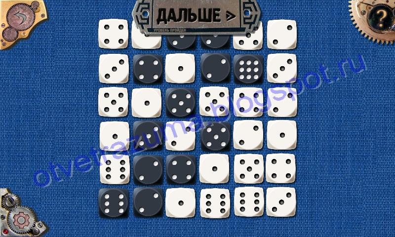 Игры Разума Магический Квадрат