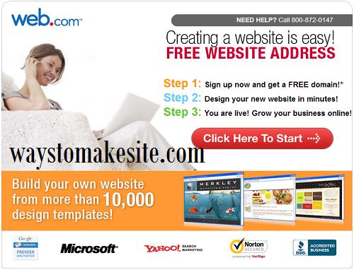 web.com promo code
