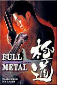 Full Metal gokudô (Full Metal Yakuza) (1997) [Vose]