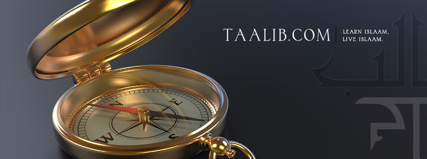 Taalib Educational Resources