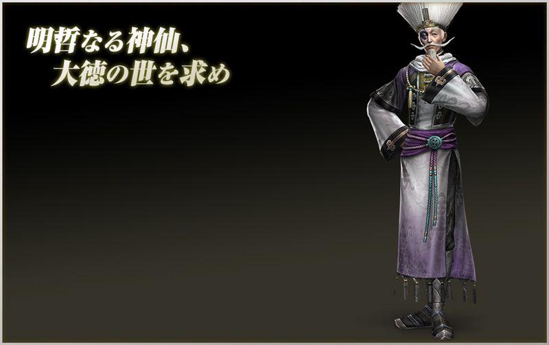 โจจู๋ (Zuo Ci, 左慈)