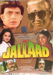 Jallaad (1995)