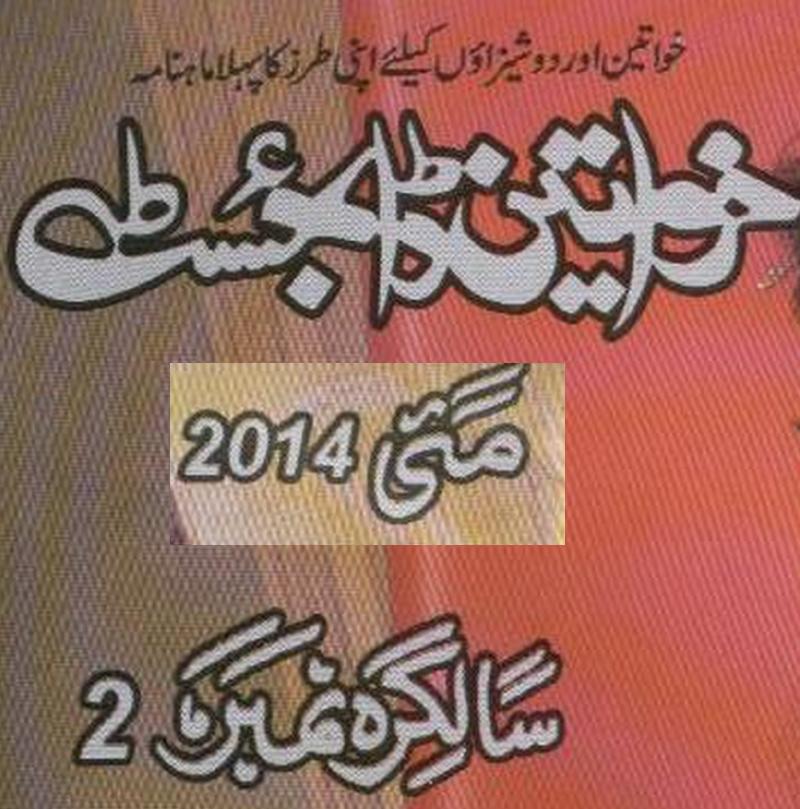 http://books.google.com.pk/books?id=vQyIAwAAQBAJ&lpg=PA1&pg=PA1#v=onepage&q&f=false