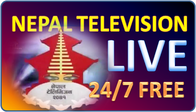 Cable Companies In My Area >> Only Nepali Movies: Watch Online Full Movies FREE: Nepal Television LIVE (NTV Live) Watch 24 ...