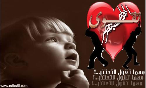 تقوى الهجر كلمات تقوى الهجر اغنيه خالد عبدالرحمن