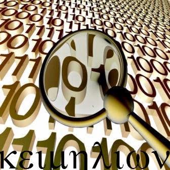 O revisor de textos tem que ser profissional com formação acadêmica sólida e atenção ao mundo.