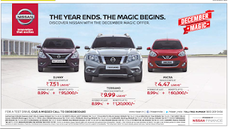 Nissan car offers | discount sale of the year on Nissan cars | Delhi