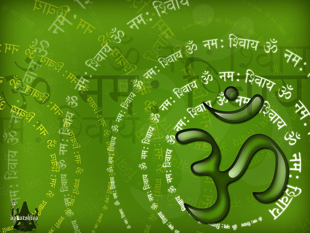 Om hindu god wallpapers free download Om wallpaper hd