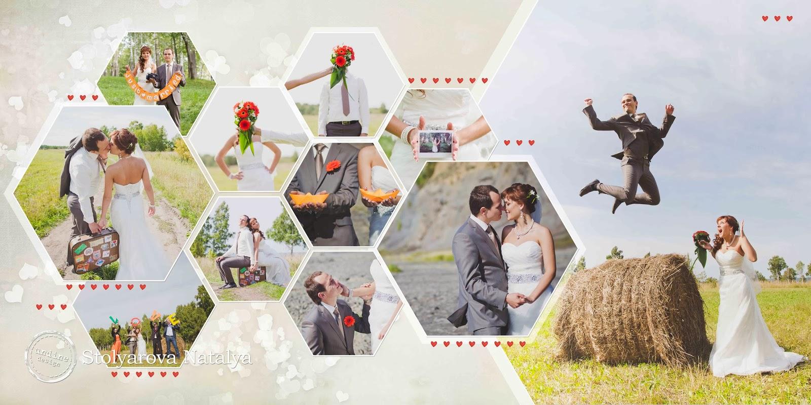 Как сделать свадебные фотокниги