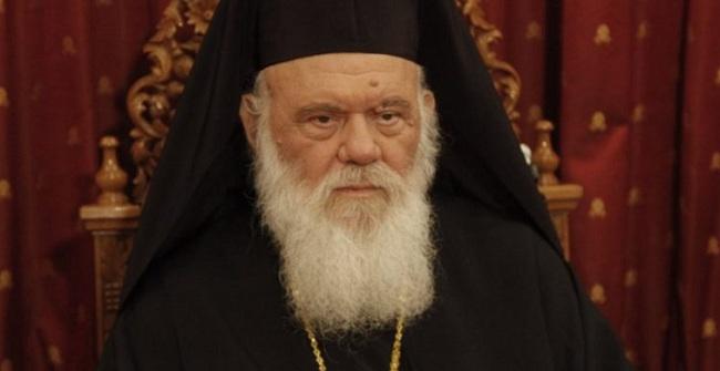 Ιερώνυμος «Δεν θέλουμε το όνομα 'Μακεδονία' για τα Σκόπια αλλά και δεν θα αντιδράσουμε αν το λάβουν»… (upd)