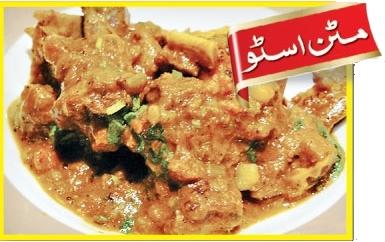 Food corner indian pakistani easy recipes in urdu forumfinder Gallery