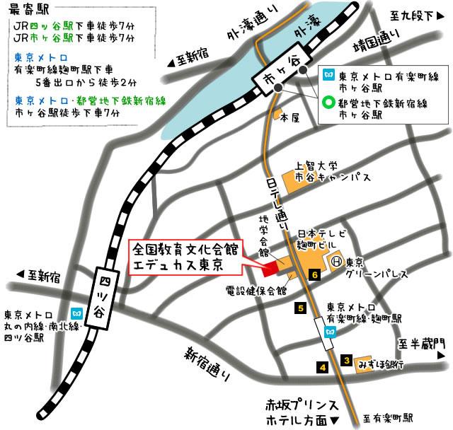 エデュカス東京 の地図です