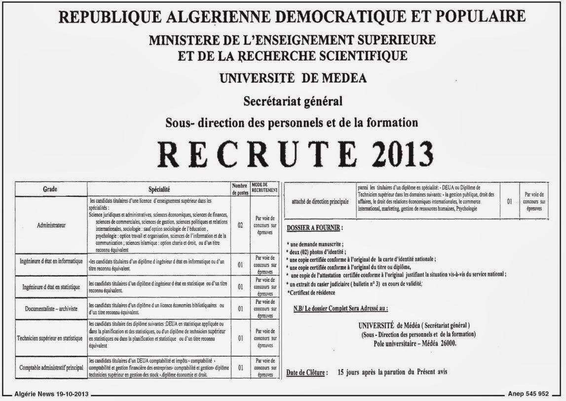 اعلان عن توظيف في جامعة المدية أكتوبر 2013 %D8%A7%D9%84%D9%85%D