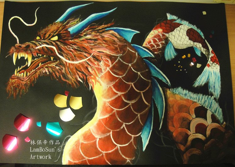 Illustrated Menagerie The Folktale Of Koi Fish Dragon