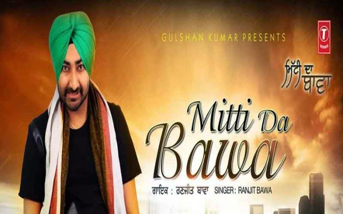 jatt da dar mp3 download lyrics & hd official video - ranjit bawa mitti da bawa