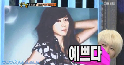 Yoon Do Hyun ขอโทษ Lee Hyori ผ่านรายการ Strong Heart