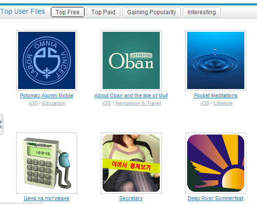 All in One Search Engine To Download Mobile Apps General-Play