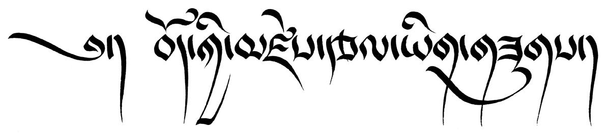 RELATED TIBETAN SCRIPTS: Tibetan script styles