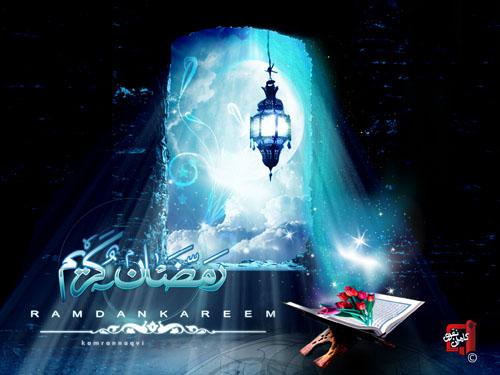 تحميل صور و خلفيات شهر رمضان 2012 مجانا - صور رمضان