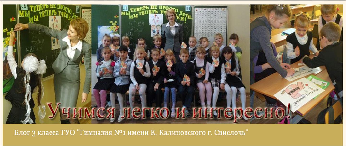 Мой класс!!