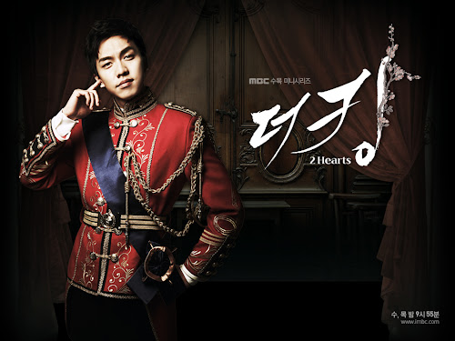 The King 2 Hearts Sinopsis Lengkap