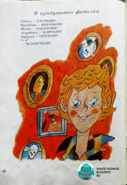 Книга детства рисунки