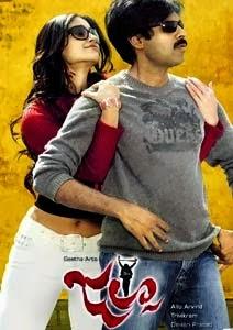 Jalsa (2008) Telugu movie songs