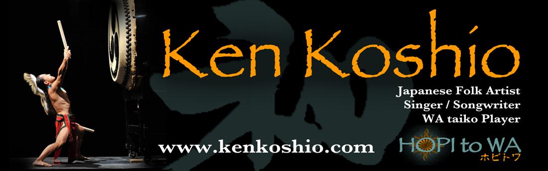 Ken Koshio