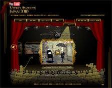 Youtube Video Awards JAPAN 2010にノミネートされました!