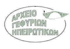 ΣΥΝΕΡΓΑΣΙΕΣ ΚΕΜΕΠΕΓ