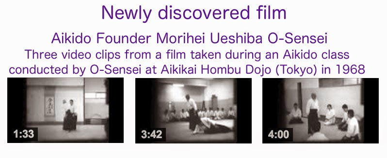 Three new films of O-Sensei - discovered in Israel in July 2014