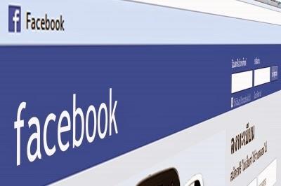 روابط الأزيز، الفيسبوك، تحديثات الحالة, استراتيجيات الفيس بوك, زيادة تفاعل الصفحات, تفاعل الفيس بوك, نشاط الفيس بوك, التسويق الإلكتروني, الوسائط الإجتماعية, فيسبوك, E-Marketing, FaceBook, featuredPage, Social ,MediaSocial ,Network بعض الاستراتيجيات المستخدمة لزيادة تفاعل صفحات الفيس بوك,