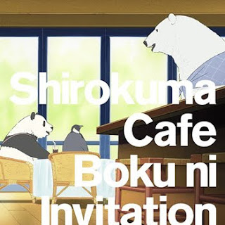 Shirokuma Cafe OP Single - Boku ni Invitation
