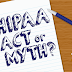 7 HIPAA Myths and Misunderstandings, Debunked